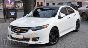 Аэродинамический обвес Honda Accord 8 (Type S)