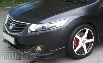 Тюнинг обвес для Хонда Аккорд 8 (дорестайлинга)