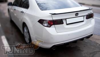 Обвес на задний бампер Хонда Аккорд 8 (дифузор на Accord 8)