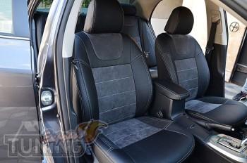 Чехлы Toyota Corolla E150