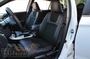 чехлы Хонда Аккорд 9 (чехлы Honda Accord 9)