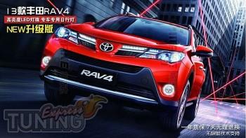 Дневные ходовые огни для Toyota RAV-4 4 (ДХО на Тойоту Рав 4 4)
