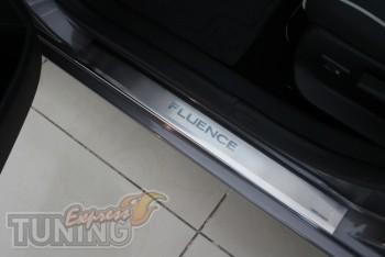 Накладки на пороги Рено Флюенс (защитные накладки Renault Fluenc