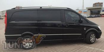 купить Рейлинги Мерседес Вито В 639 (рейлинги на крышу Mercedes