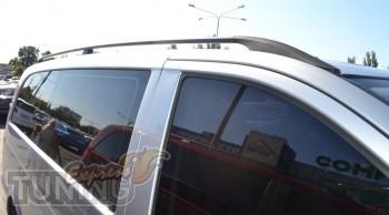Рейлинги на крышу автомобиля Мерседес Вито В 639 (рейлинги Merce