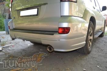 Накладки на задний бампер Тойота Прадо 120 (фото клыков бампера