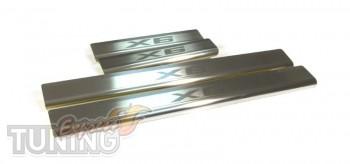 купить Накладки на пороги БМВ Х6 E71 (защитные пороги BMW X6 E71