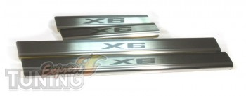 заказать Накладки на пороги БМВ Х6 E71 (защитные пороги BMW X6 E