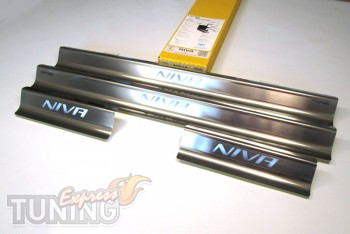 Накладки на пороги Шевроле Нива (защитные накладки Chevrolet Niv