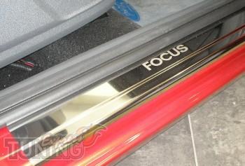 заказать Накладки на пороги Форд Фокус 2 3Д (защитные накладки F