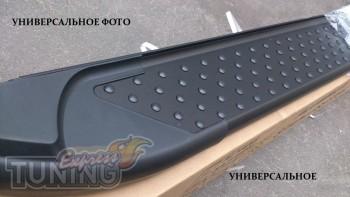 Заказать Алюминиевые пороги Mitsubishi Outlander XL 2010 (пороги