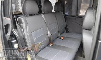 авточехлы на сиденья Fiat Doblo 1