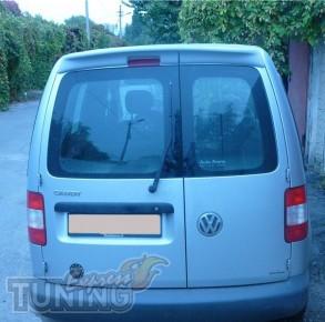 Накладка спойлер на заднюю дверь Volkswagen Caddy (тюнинг спойле
