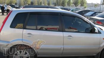 Ветровики Форд Фьюжн (дефлекторы окон Ford Fusion)