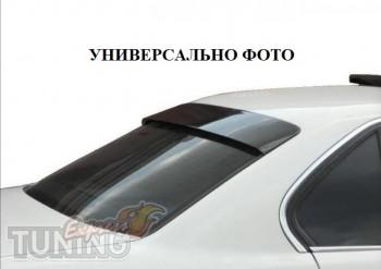 Спойлер на стекло БМВ Е32 серия 7 (спойлер на заднее стекло BMW