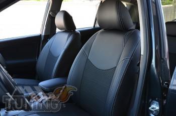 Чехлы Рав 4 3 (чехлы на Toyota Rav4 III)