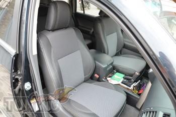 Чехлы в машину Тойота Прадо 150 (авточехлы на сиденья Toyota Pra