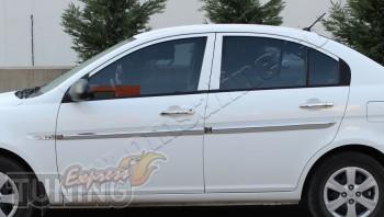 Хромированные дверные молдинги Hyundai Accent 3 (хром накладки н