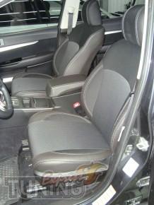 Чехлы в салон Субару Аутбек (авточехлы на сиденья Subaru Outback