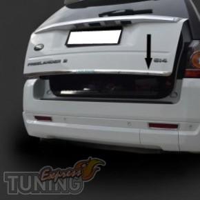 Хромированная кромка багажника Ленд Ровер Фрилендер 2 (хром кант