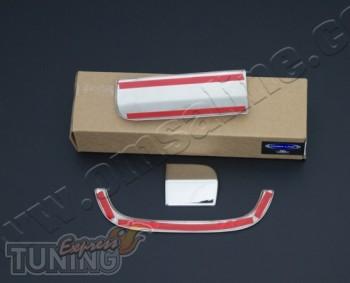 Хром окантовка на ручку багажника Мерседес Вито 639 (хром пакет