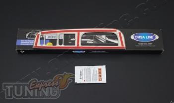 Купить хром окантовку на внутреннюю ручку Шкода Октавия А4 Тур (