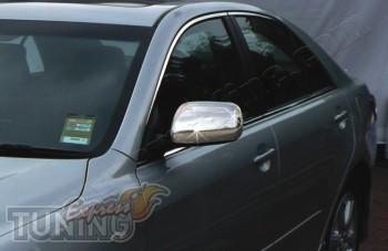 Хром накладки на зеркала Тойота Камри 40 (хром пакет на боковые