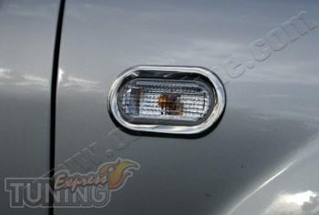 Хром накладки на повторители поворотов Volkswagen Caddy (купить
