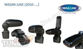 купить подлокотник на Nissan Juke