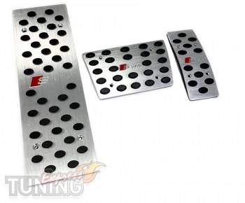 Пластины на педали Фольцваген Пассат В6 АКПП (алюминиевые пласти