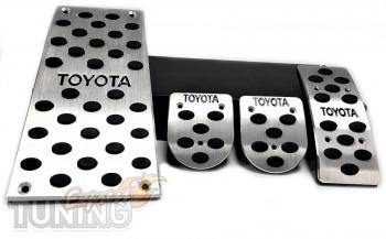 Пластины на педали Тойота Рав4 2 механика (алюминиевые пластинки