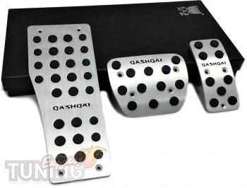 Пластины на педали Ниссан Кашкай 1 АКПП (алюминиевые пластинки п