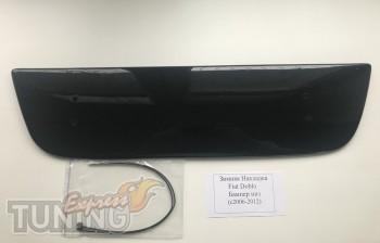 Зимняя заглушка решетки бампера Фиат Добло 1 глянец (заглушка ба