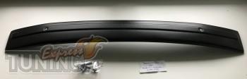 Зимняя заглушка на бампер Шкода Октавия А5 матовая (накладка на