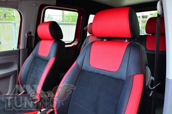 чехлы для Volkswagen Caddy 3