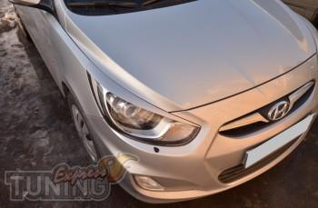 Купить реснички для Hyundai Accent new (в магазине ExpressTuning