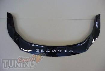 Дефлектор капота Хендай Элантра 5 МД (мухобойка на капот Hyundai
