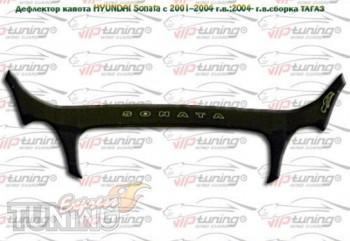 Дефлектор капота Хендай Соната 4 ЕФ (мухобойка на капот Hyundai