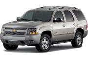 Chevrolet Tahoe (2007-)