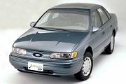 Taurus 2 (1991-1995)