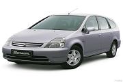Honda Stream 1 (2000-2006)