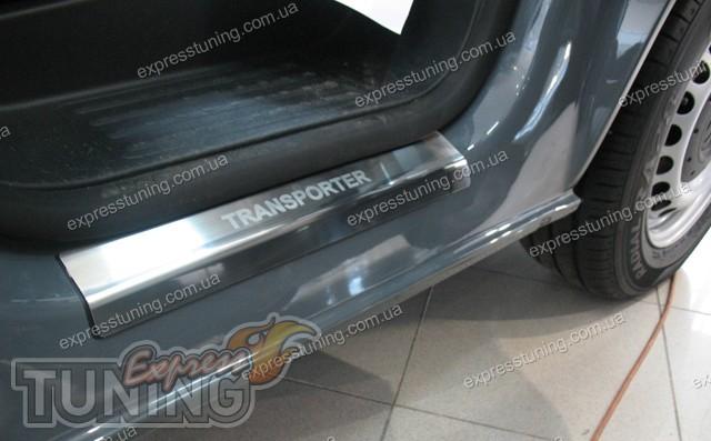 Багажник на т5 транспортер купить электрическая схема конвейеров