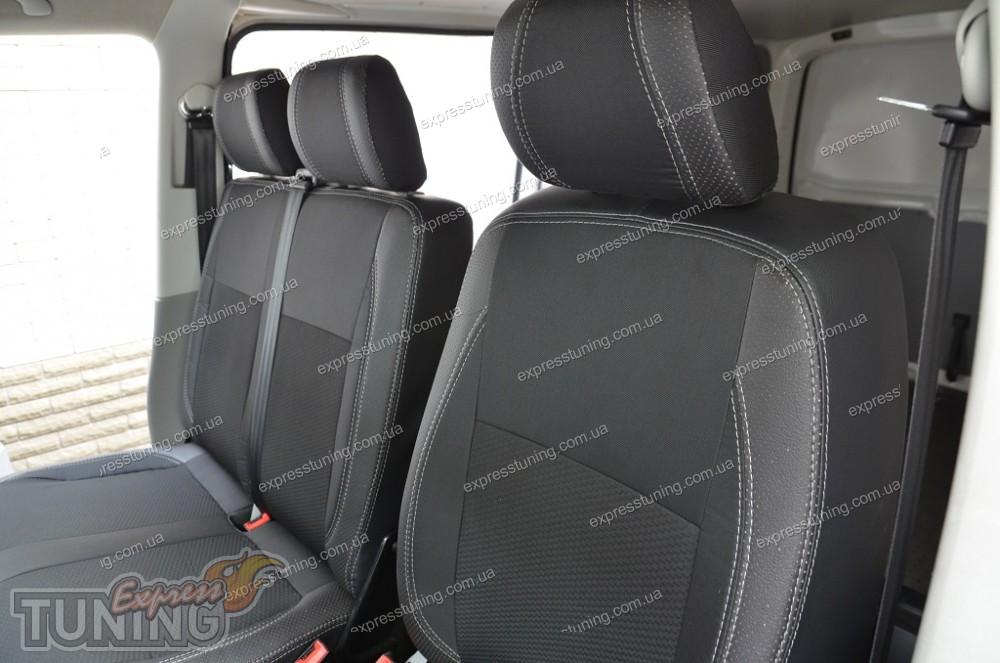 Чехлы на автомобильные сидения т5 транспортер глушитель для фольксваген транспортер т3