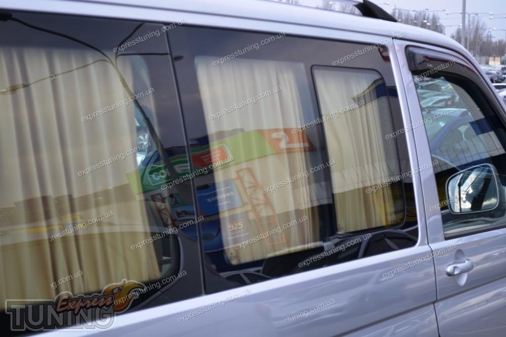 Шторки для транспортер т5 скачать ленточные конвейеры