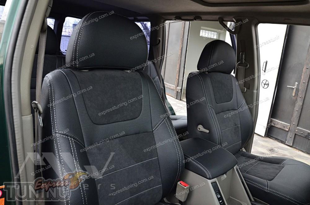 Чехлы Ниссан Патрол y61 (авточехлы на сидения nissan patrol y61