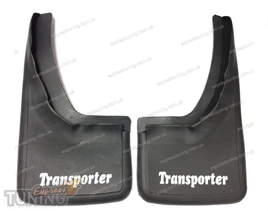 Купить подкрылки на фольксваген транспортер т4 транспортеры щепы