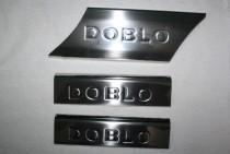Накладки на внутренние пороги Fiat Doblo 1