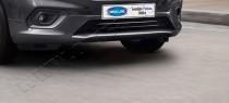 Хромированные накладки на решетку в бампер Ford Courier 2