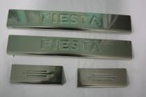 Защитные накладки на пороги Ford Fiesta 6
