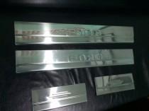 Защитные накладки порогов Форд Куга 1